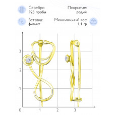 """Брошь """"Фонендоскоп с фианитом"""" (Желтый родий)"""