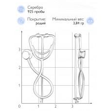 "Брошь ""Фонендоскоп"" (Серебро 925)"