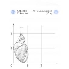"Кулон ""Анатомическое сердце"" (Серебро 925)"