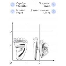 """Значок """"Ножка младенца""""  (Серебро 925)"""