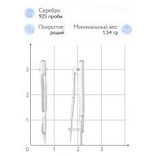 """Брошь """"Скальпель"""" (Серебро 925)"""