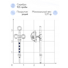 "Значок ""Шприц"" (Серебро 925)"
