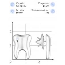 "Значок ""Зубик с фианитом"" (Серебро 925)"